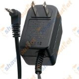Remington Charging Cord Adapter for MB-200