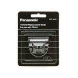 Panasonic WER9605P Hair Trimmer Blade